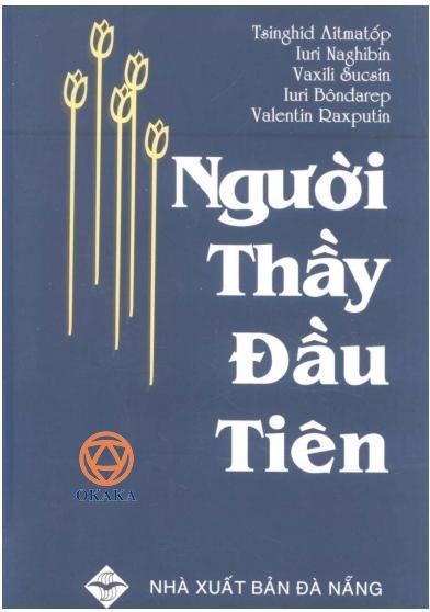 """Lần đầu tiên Ly được đọc bài thơ này là khi còn học đại học, đăng đâu trên một tờ tạp chí văn học. Hồi còn trung học, được học tác phẩm """"Người thầy đầu tiên"""" của nhà văn Aitmatov (trích đoạn """"Hai cây phong""""), Ly đã rất xúc động về tấm lòng của thầy Đuysen dành cho cô học trò nhỏ Antưnai. Ấn tượng vẫn còn đó nên khi bắt gặp bài thơ này, Ly đã rất xúc động."""